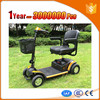 high quality two seat pedal car for adult