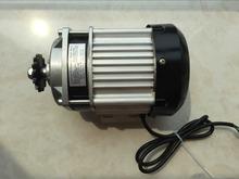 Electric rickshaw motor 48v for sale, 2015 new model BLDC motor,high quality
