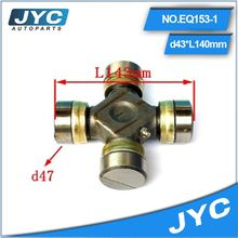 Customized universal joint for gw agricultural truck universal joint
