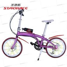Hot Seller 20inch Aluminum & Titanium Alloy Bicycle