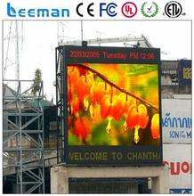 hanging curtains decoration P2 traffic message led sign