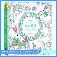 Secret Garden An Inky Treasure Hunt and Coloring Book In Stock For Printing