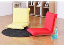 China multi-angle yoga meditation chair B261