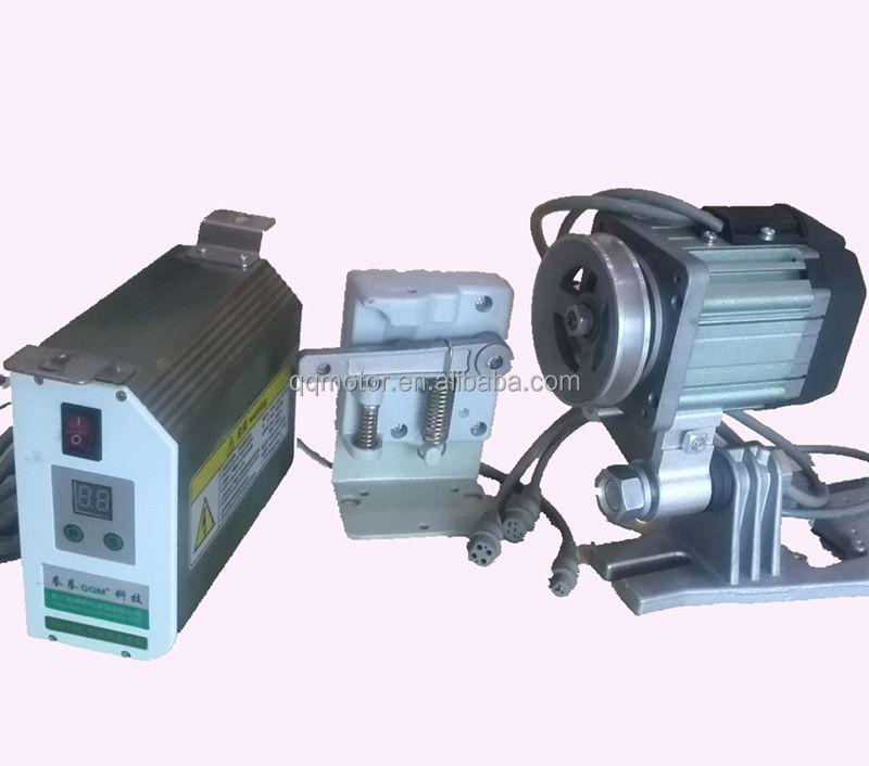 Servo Sewing Machine Motors From Zhejiang Quanquan Motor