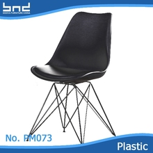 Cheap plastic metal chair with cushion PM073