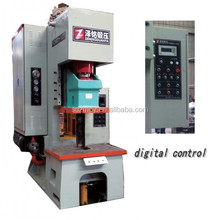 The computer optimization design YZM21-125T Hydraulic Punching Press with Digital Display made in china