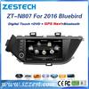 China factory car audio system for Nissan Bluebird 2016 car audio radio receive high quality