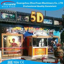 3d cinema system 5d home cinema indian kino