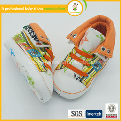 Fashion baby toddler shoes &baby shoes Non-slip shoes, baby footwear production, manufacture