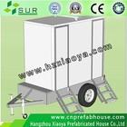 Portáteis usados trailer móvel casadebanho para venda/ambiente- amigável móvel wc com reciclagem de água do sistema