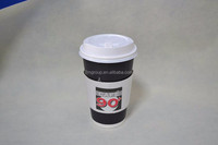 disposable white craft paper cup sleeve with logo for12-20oz paper cups