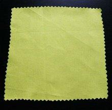 HD2042 cotton fabric