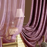 latest designs curtain fabric, blackout curtain fabric, flannelette fabric