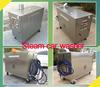 2015 two steam guns diesel steam car washing service/steam 100kw electric car motor