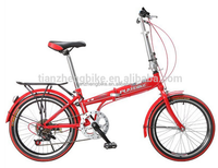 """Hot sale cheap bicycle for sale smallest folding bicycle folding bike 20"""""""