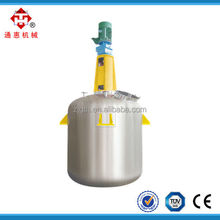 TC8 stainless steel tank agitator high share mixer for paint