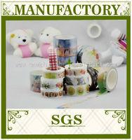 free sample good price washi tape ,custom printed washi tape Japanese