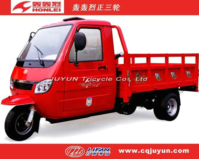Loading Tricycle made in China/air cooling engine tricycle for loading HL175ZH-C05