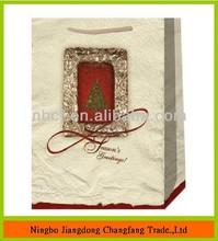 Christmas Wine Gift Bag with Xmas Tree