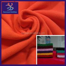 anti-static fleece fabric/polar fleece fabric with anlistatig function