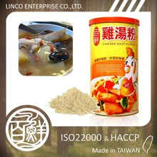 Pollo condimento polvo de caldo