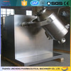 2015 newest powder mixing machine for cosmetics+86-18921700867