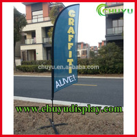 outdoor advertising feather flags beach feather flags avertising beach flag