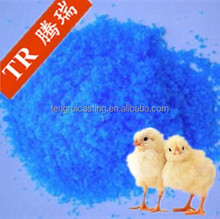 A blue copper sulfate factory offer low price sell like hot cakes