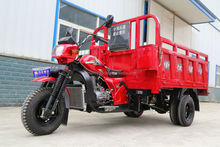 Chinese truck cargo tricycle five wheel motorcycle