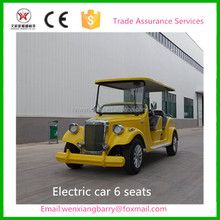 Yellow color 6 seats electric classic car
