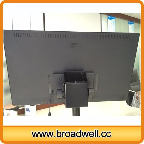 BW-MC3201 32inch 2