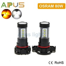Hot sell 2 years warranty 12V H16 5202 Osram 80w led car bulb
