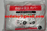 Transparent Disposable Plastic Car Body Cover with Elastic (OCC)