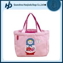 Good quality cute design reusable non woven shopping bag