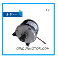 280 watt dc motor for tools and trains ZY1016