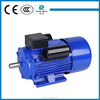 My Series Single-phase Asynchronous Electric Motor 370w With Aluminium House