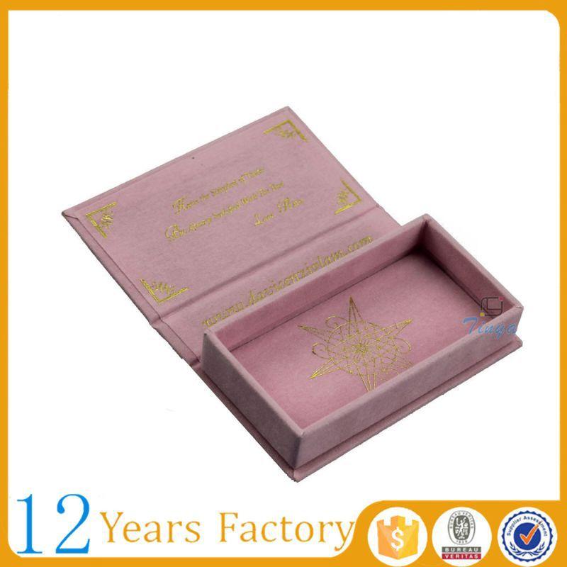 paper box922-3