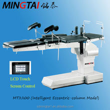 Electronic Hydraulic operation room Table / Surgical Medical Equipments beds