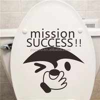 ZOOYOO mission success toilet decal Liberation for decoration vinyl series wall stickers (349)
