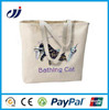 china made high quality custom printed tote bags/printed custom made shopping bags/custom printed resealable bags