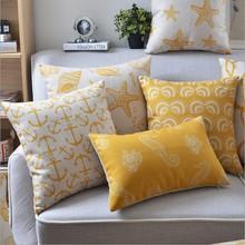 Ocean World Linen Bed Rest pillow