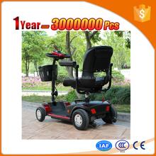 hot sale electric battery powered 4 wheeler