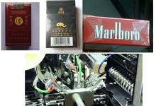 Automatic cigarette box packing machine