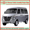 Gasoline Engine 8 Seats 2014 New Multi-Purpose Minivans