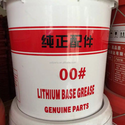 Fluild lithium base grease for concrete pump truck