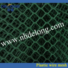 Better quality and lower price Plastic mattress nets(manufacturer)