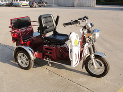 three wheel motorcycle handicapped