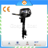 Parsun 6HP Four Stroke Outboard Motor for fishing boat