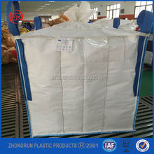 PP baffle bag 105 105cm jumbo bag with baffle can be used in containers