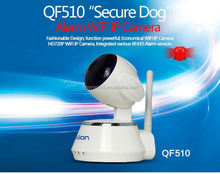 Amovision QF510 Baby Monitor Hd Wifi White Color Ip Camera Wireless Support Wifi Function 2 Way Audio With Alarm
